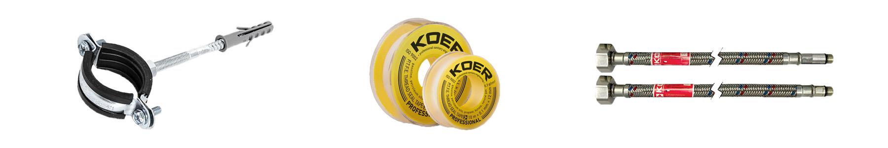 Запчасти и уплотнительные материалы KOER