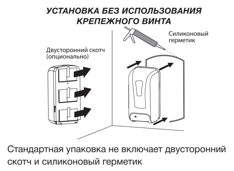 Дозатор ZERIX TSD-001-AR бесконтактный (для антисептика) на стойке (ZX3251)