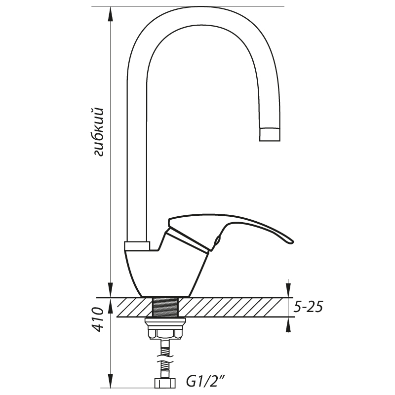 Смеситель для кухни ZERIX YUB 279 с оранжевым гибким изливом (ZX0443)