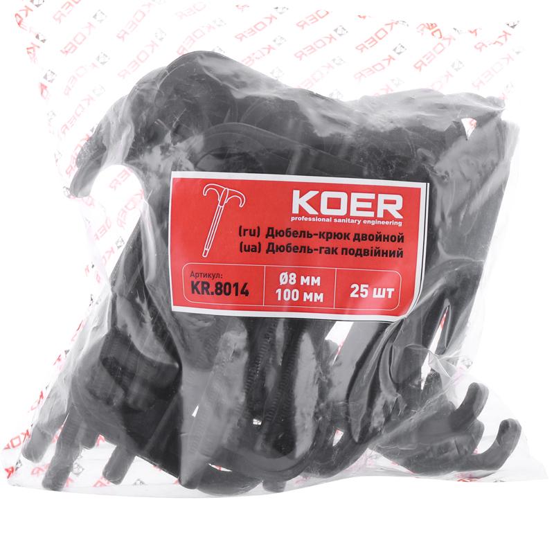 Дюбель-гак подвійний KOER KR.8014 (KR2968)
