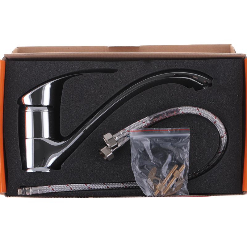 Змішувач для кухні HAIBA MAXX 012 (HB0284)