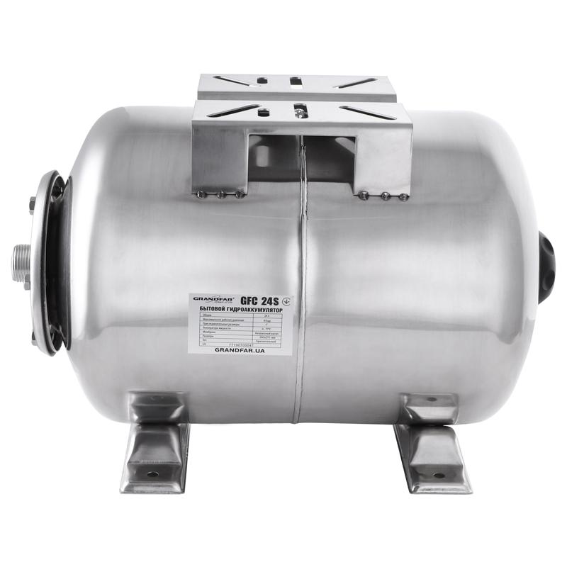 Гидроаккумулятор для насосных станций GRANDFAR GFC24S горизонтальный, корпус из нерж. стали (24 л) (GF1157)