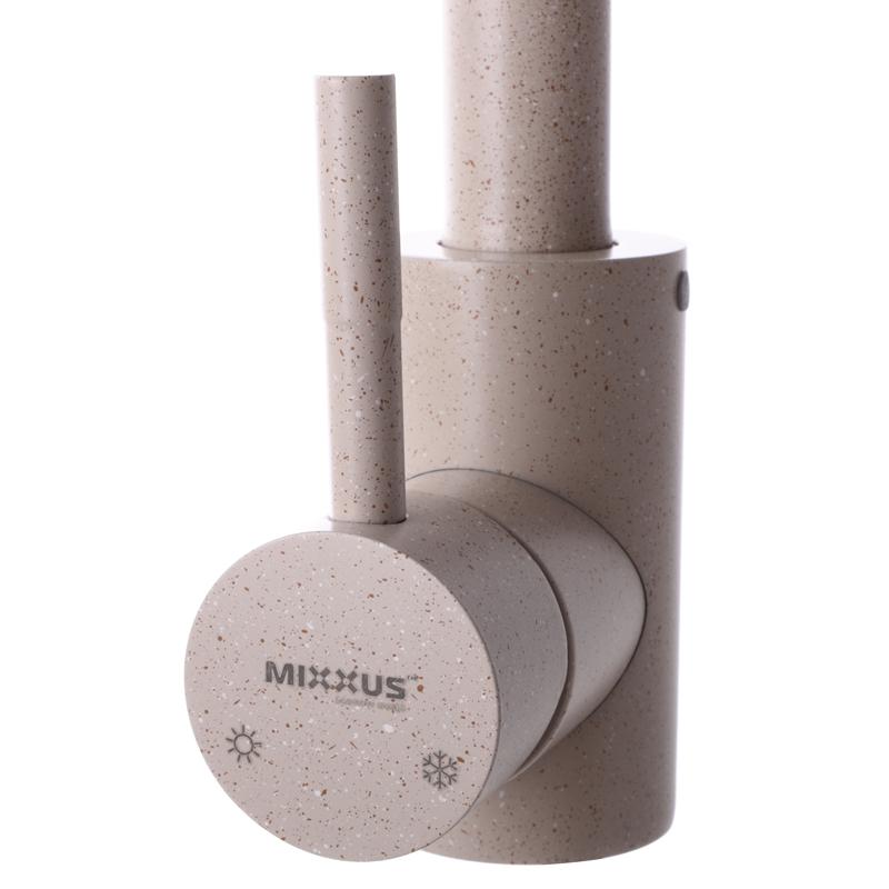Змішувач для кухні MIXXUS SUS 011 Бежевий (SS2791)