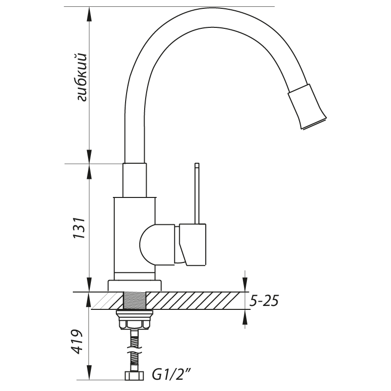 Змішувач для кухні ZERIX LR74004-3 з білим гнучким виливом (LL1203)