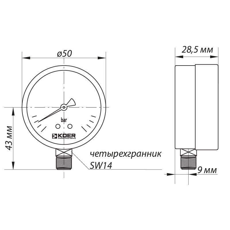 Манометр радиальный (KOER KM.502R) (0-10 bar), D=50мм, 1/4'' (KR0209)
