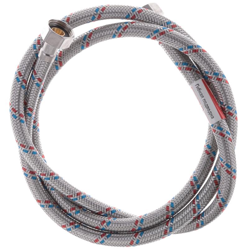 Гнучкий шланг для підключення води Гайка 1/2'' - Гайка 1/2'' (150 см) ZERIX (ZX1556)