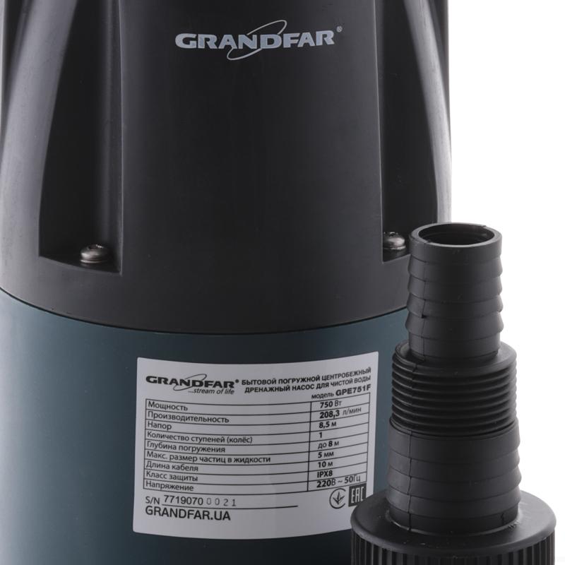 Дренажний насос для чистої води GRANDFAR GPE751F (GF1092)