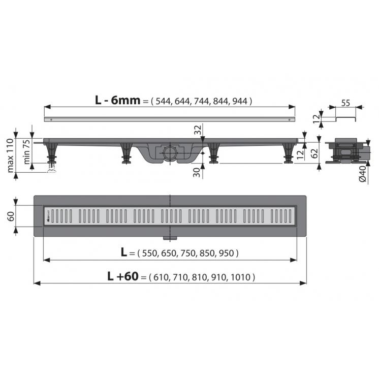 Ринва (водостічний жолоб) ALCAPLAST APZ10-550M (AL0019)