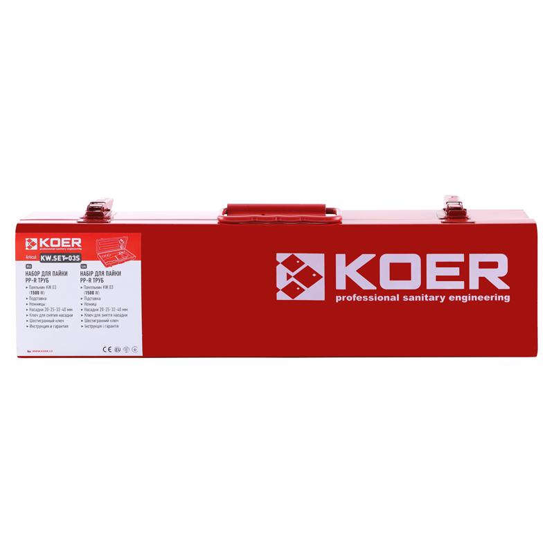 Набор (мини) для пайки PP-R трубы KOER KW.SET-03S