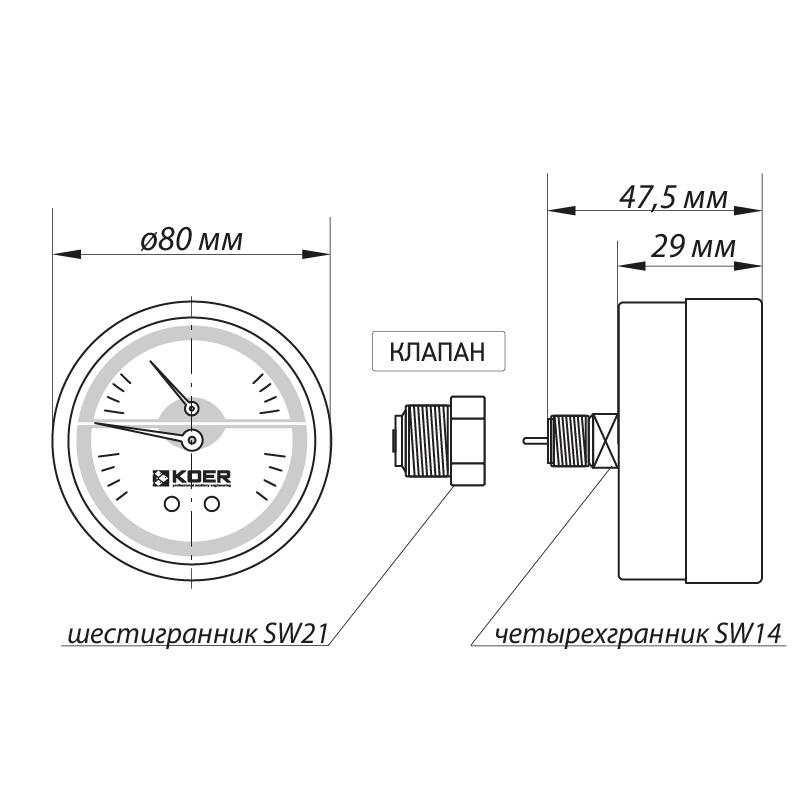 Термо-манометр аксіальний (KOER KM.802A) (0-10 bar), D = 80мм, 1/2'' (KR0224)