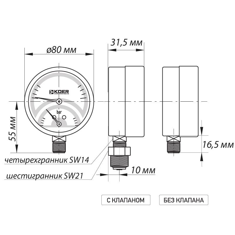 Термо-манометр радиальный (KOER KM.821R) (0-10 bar), D=80мм, 1/2'' (KR0215)