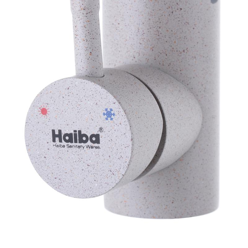 Смеситель для кухни HAIBA SUS 011 бежевый (HB0996)