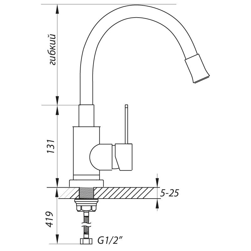 Змішувач для кухні ZERIX LR74004-1 з червоним гнучким виливом (LL1476)