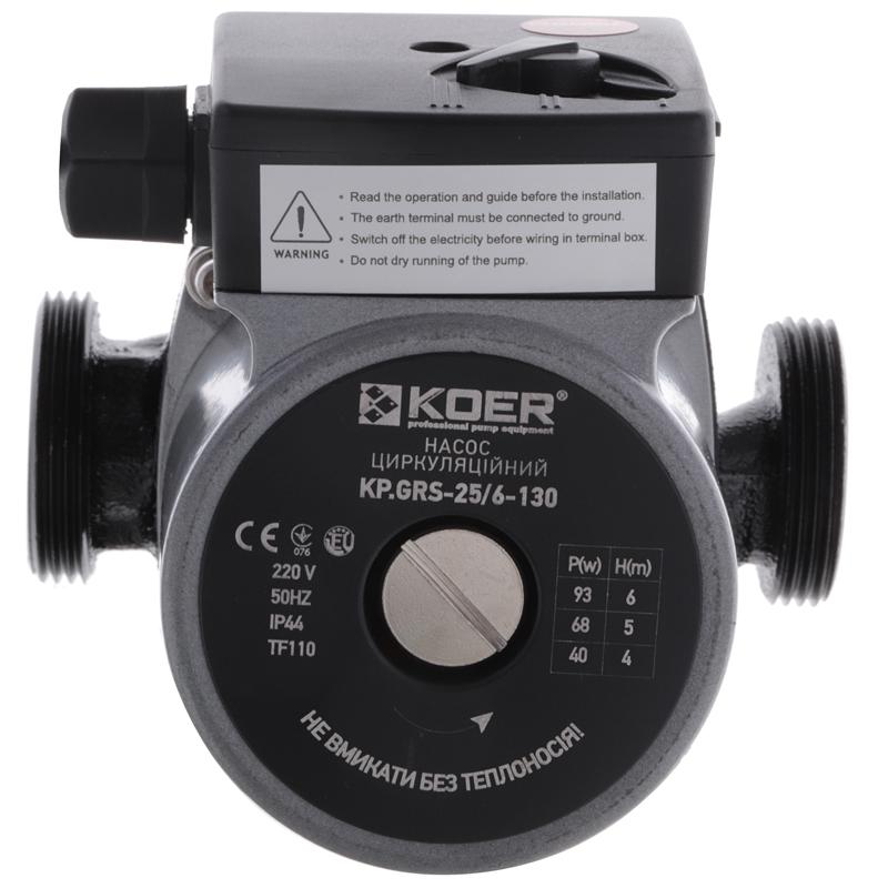 Насос циркуляционный центробеж. KOER KP.GRS-25/6-130 (с кабелем и вилкой) (KP0251)